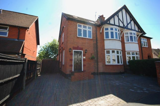 Thumbnail Semi-detached house for sale in Cedar Avenue West, City Centre, Chelmsford