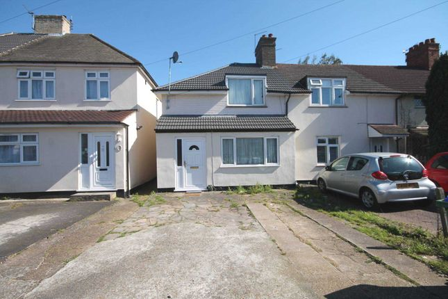 Thumbnail End terrace house to rent in Heathway, Northumberland Heath, Erith