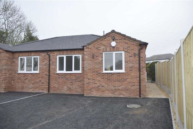 Thumbnail Semi-detached bungalow for sale in Primrose Hill, Blackwell, Alfreton