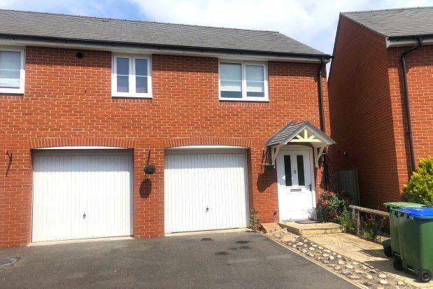Thumbnail Property to rent in Ossulbury Lane, Aylesbury