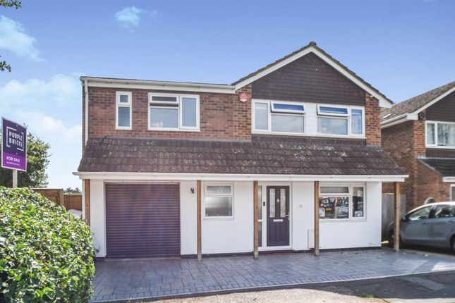 Thumbnail Detached house for sale in Pear Tree Close, Gloucester