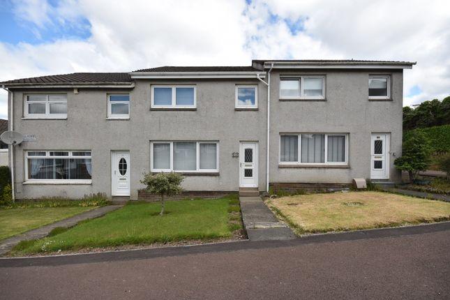 Thumbnail 3 bed terraced house for sale in 52 Kilmory Gardens, Carluke