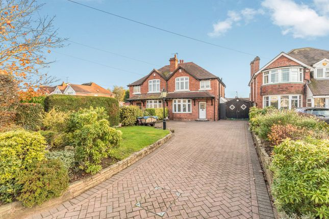 Thumbnail Semi-detached house for sale in Sundial Lane, Great Barr, Birmingham