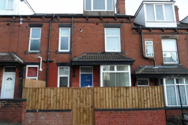 Thumbnail Terraced house to rent in Station Place, Leeds, West Yorkshire
