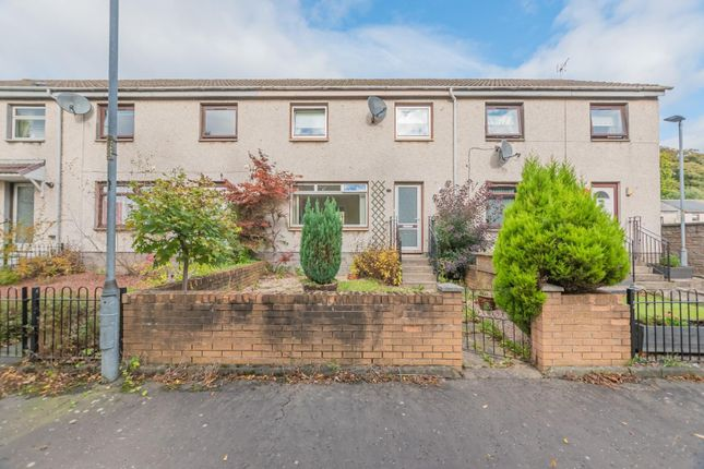 Thumbnail Terraced house for sale in Turret Court, Alloa