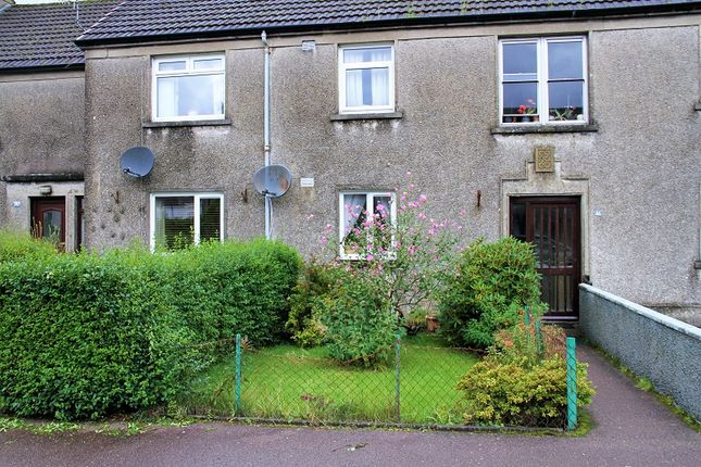 2 bed flat for sale in Brodie Crescent, Lochgilphead