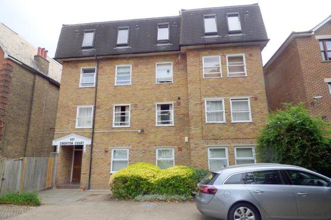 Thumbnail Flat to rent in Burnt Ash Hill, London