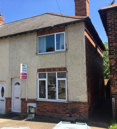 Thumbnail Town house for sale in Kingston Avenue, Grantham, Lincolnshire