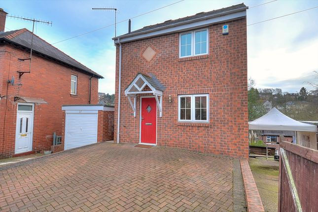 Thumbnail Detached house for sale in Glover Road, Totley Rise, Sheffield