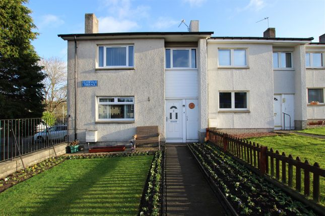 Thumbnail Terraced house for sale in Clydevale Terrace, Uphall Station, Livingston