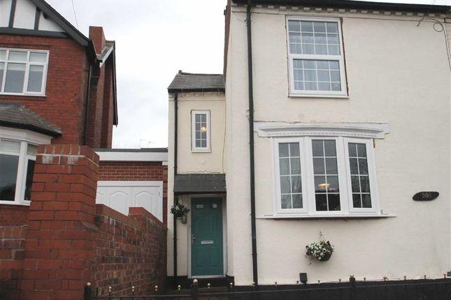 Thumbnail Terraced house for sale in Halesowen Road, Cradley Heath