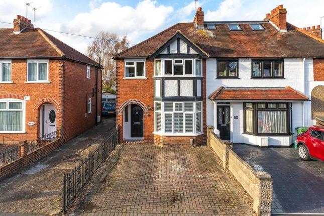 Exterior of Carlton Road, Walton-On-Thames KT12