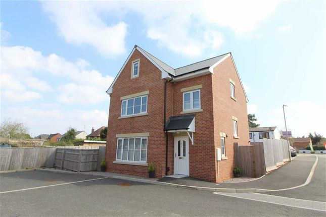 Yew Tree Close, Quedgeley, Gloucester GL2
