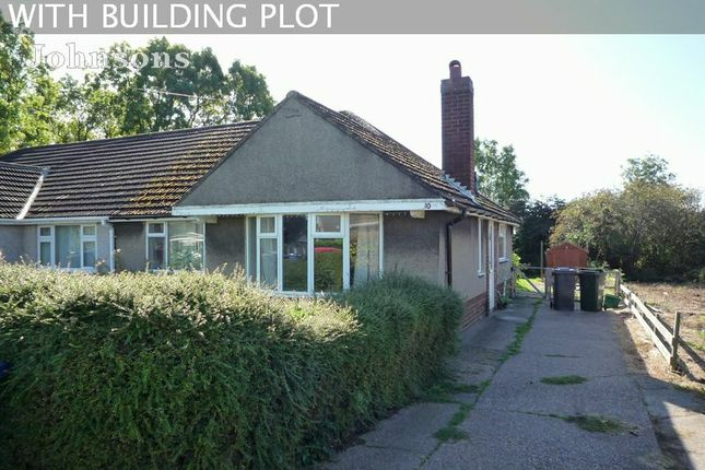 Thumbnail Semi-detached bungalow for sale in Leys Close, Balby, Doncaster.