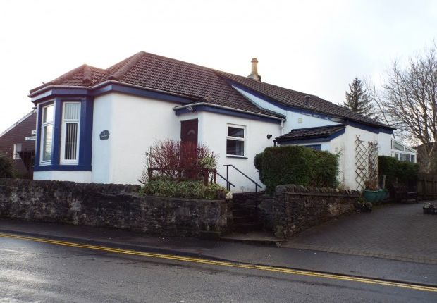 Thumbnail Bungalow to rent in Couri Doun Victoria Road, Dunoon PA23,