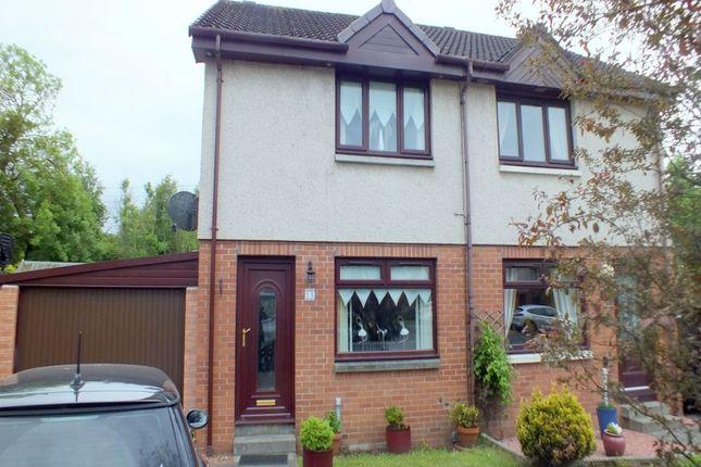 Thumbnail Semi-detached house to rent in Ashley Park, Uddingston, Glasgow