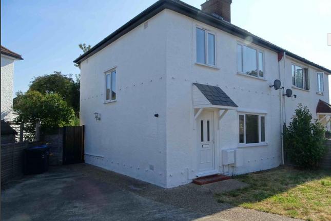 Thumbnail Semi-detached house for sale in Bates Crescent, Croydon