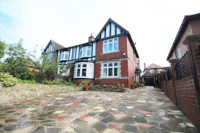 Thumbnail Semi-detached house for sale in Durham Road, Low Fell, Gateshead