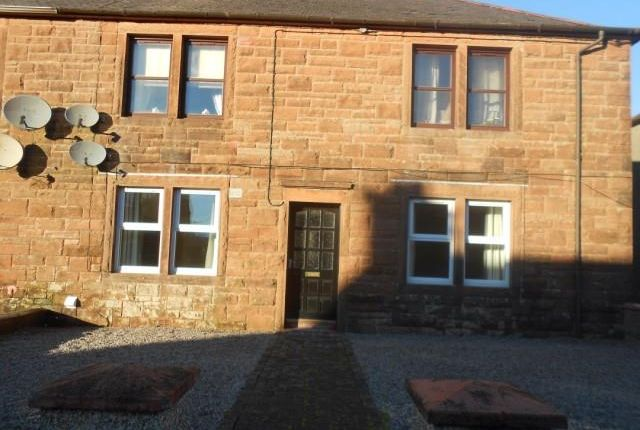 Thumbnail Flat to rent in Leonard Terrace, Lockerbie