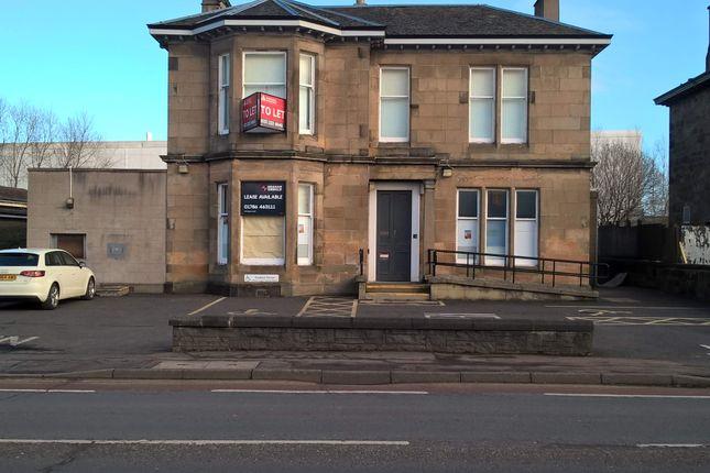 Thumbnail Retail premises to let in 45 Bo'ness Road, Grangemouth