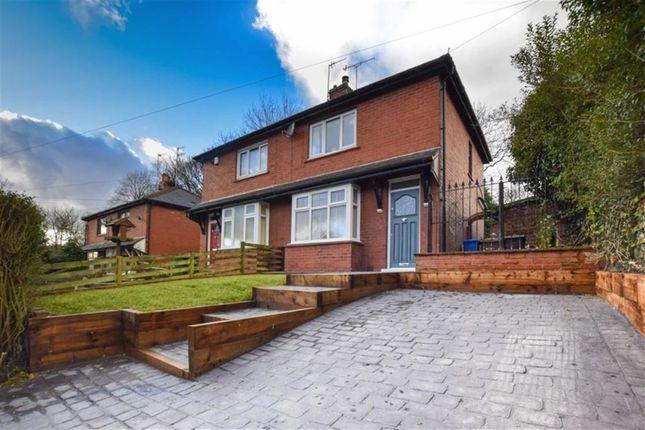 Thumbnail Semi-detached house for sale in Beechwood Lane, Heyrod, Stalybridge