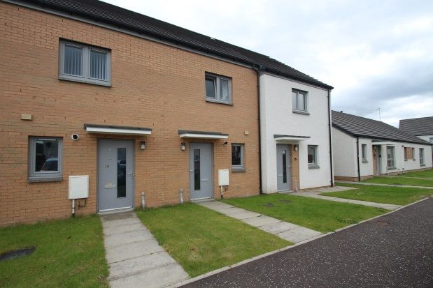 Thumbnail Property to rent in Atholl Place, Stirling