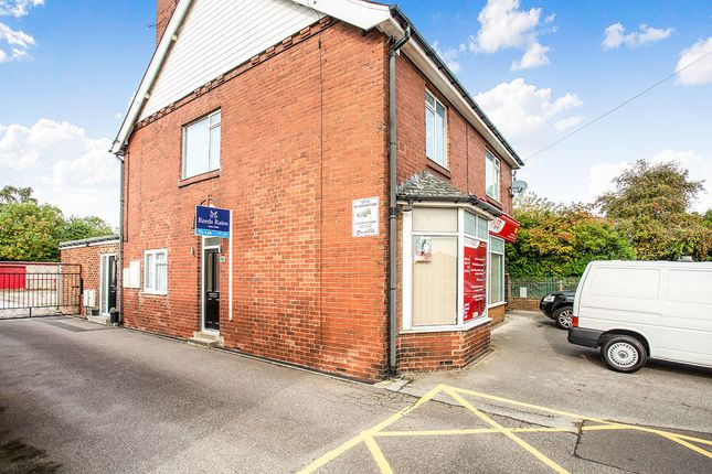 Thumbnail Flat to rent in Poplar Avenue, Castleford