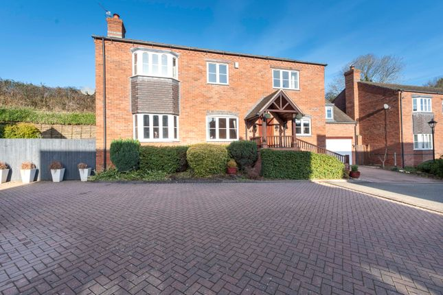 Front of Howcombe Gardens, Napton, Southam CV47