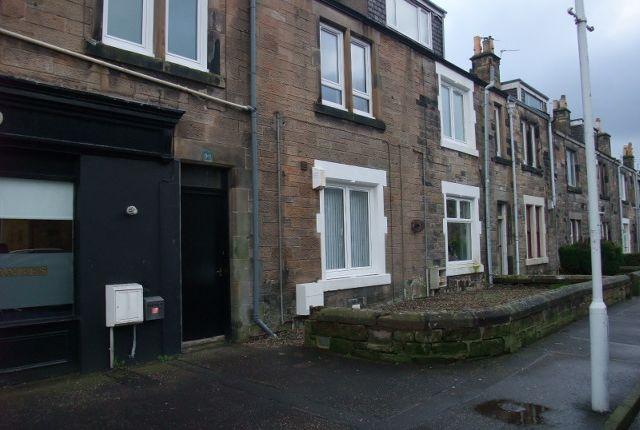 Thumbnail Flat to rent in Balfour Street, Kirkcaldy, Fife