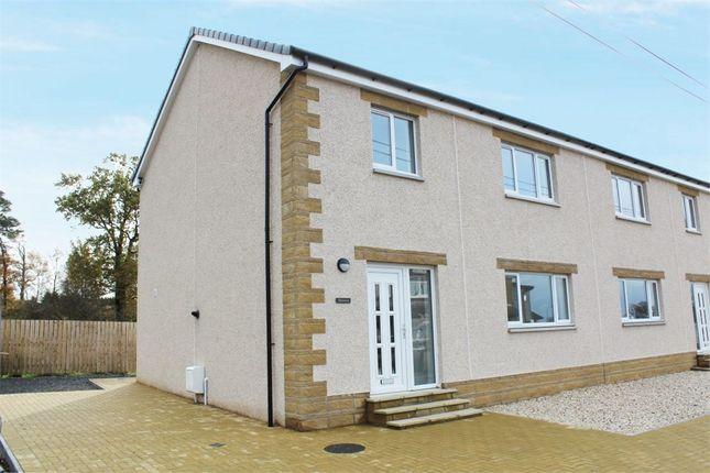 Logangate Terrace, Logan, Cumnock, East Ayrshire KA18