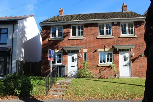 Thumbnail Semi-detached house for sale in Spring Road, Tyseley, Birmingham