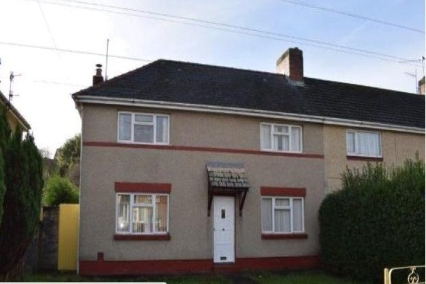 Thumbnail End terrace house to rent in Heol Daniel, Llanelli, Carmarthenshire