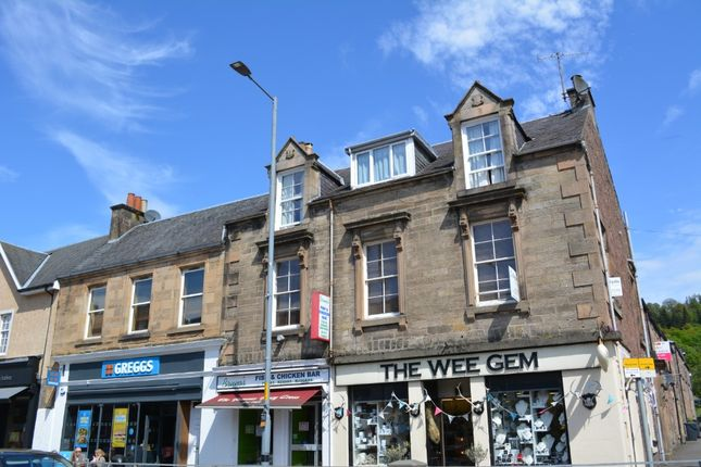 Thumbnail Flat for sale in North Church Street, Callander, Stirling