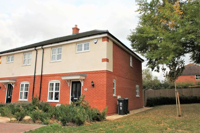 Thumbnail Semi-detached house for sale in Catlin Way, Rushden