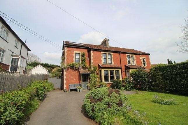 Thumbnail Semi-detached house for sale in Chestnut Road, Long Ashton, Bristol