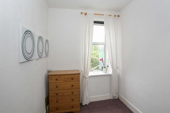 Bedroom of Park View Back Road, Locharbriggs, Dumfries DG1