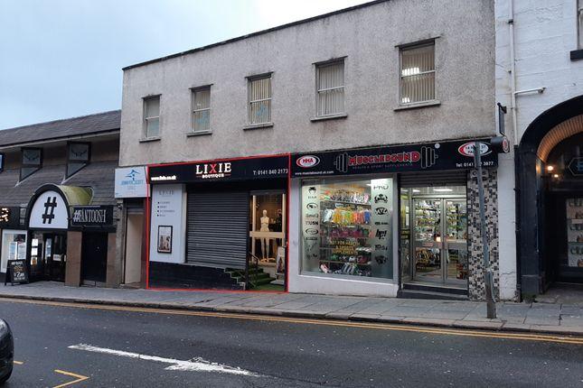 Thumbnail Retail premises to let in Hanover Gardens, Wilson Street, Paisley