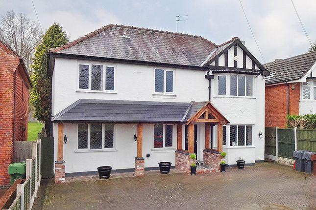 Thumbnail Detached house for sale in Birmingham Road, Alvechurch