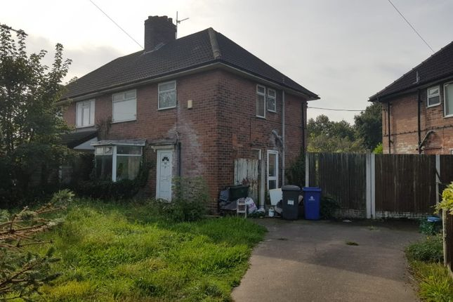 98 West End Lane, New Rossington, Doncaster, South Yorkshire DN11
