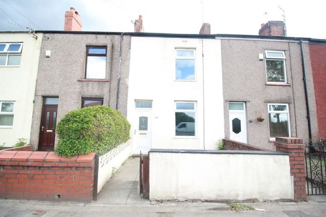 Thumbnail Terraced house to rent in Liverpool Road, Platt Bridge, Wigan