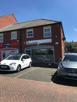 Office to let in Elm Tree Avenue, Glenfield
