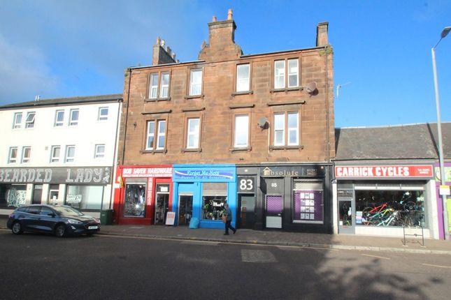 Thumbnail Flat for sale in 83, Main Street, Flat 2, Ayr Town Centre KA88Bu
