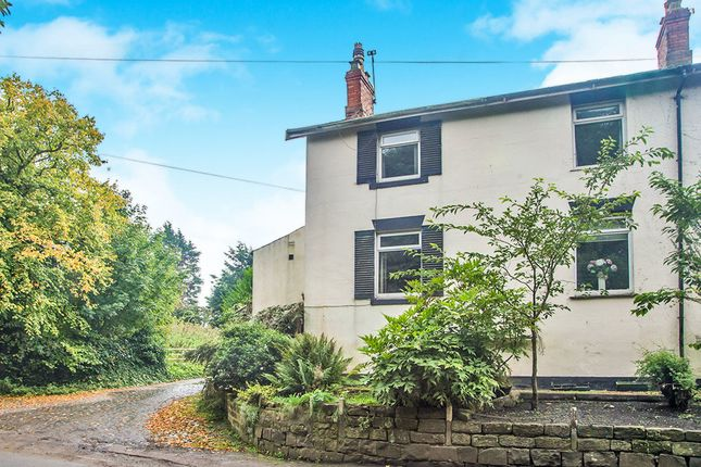 2 bed semi-detached house for sale in Station Road, Longhoughton, Alnwick