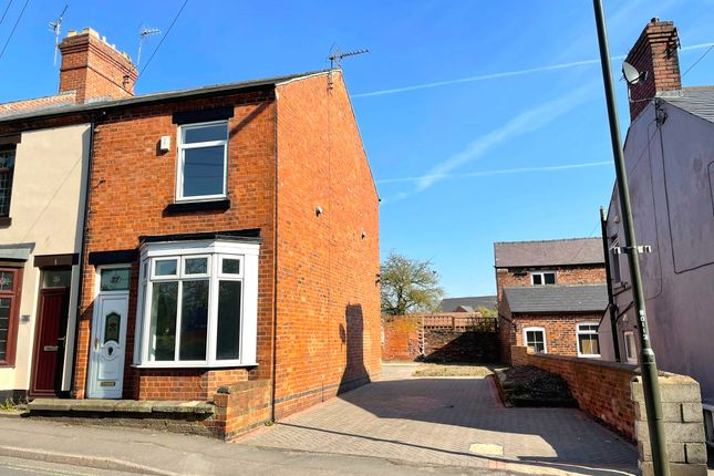 Thumbnail End terrace house to rent in The Green, Swanwick