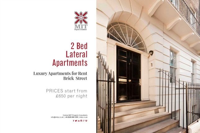 Thumbnail Flat to rent in Brick Street, London
