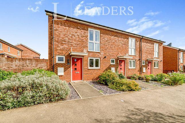2 bed end terrace house to rent in Millars Close, Main Street, Grendon Underwood, Aylesbury HP18