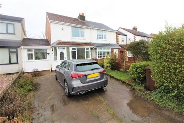 Thumbnail Property for sale in Flaxfield Road, Formby, Liverpool