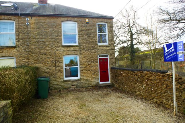 Thumbnail End terrace house to rent in Northfield Road, Tetbury