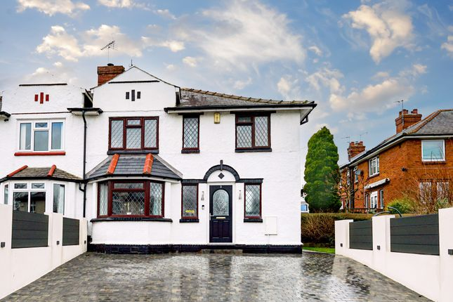 Thumbnail Semi-detached house for sale in Marshall Crescent, Morley, Leeds