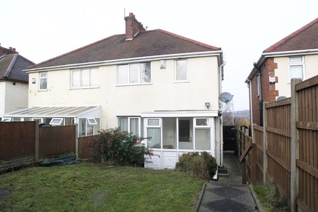 Photo 9 of Kingswinford Road, Dudley DY1